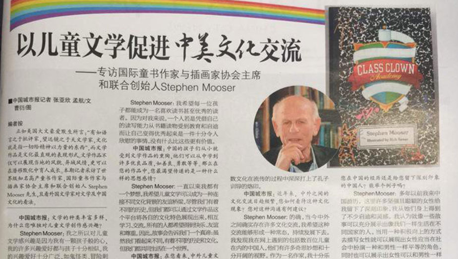 newspaper-cca-steven
