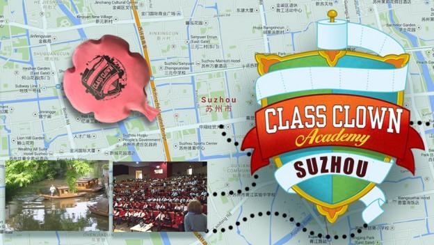 suzhou-cca