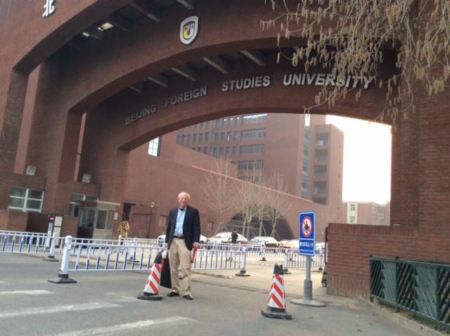 university-china-cca